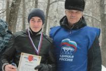 ski_track179