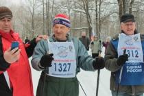 ski_track83