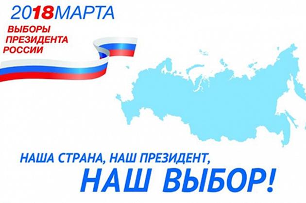 Жителей  Ульяновской области проинформируют  о выборах