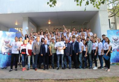 В Ульяновске завершился II Молодежный форум «Ты решаешь»
