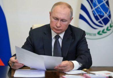 Путин ввёл в России нерабочие дни